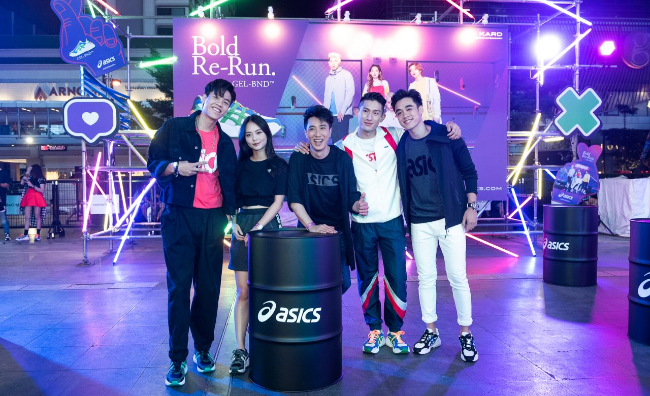 ASICS GEL-BND™ LAUNCH PARTY - 8