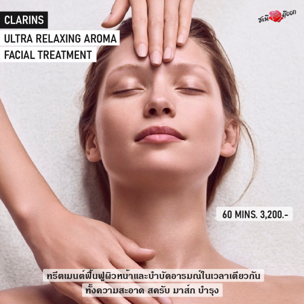 CLARINS ULTRA RELAXING AROMA FACIAL TREATMENT