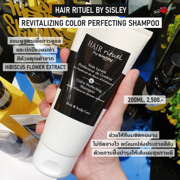 HAIR RITUEL BY SISLEY Revitalizing Color Perfecting Shampoo White black product