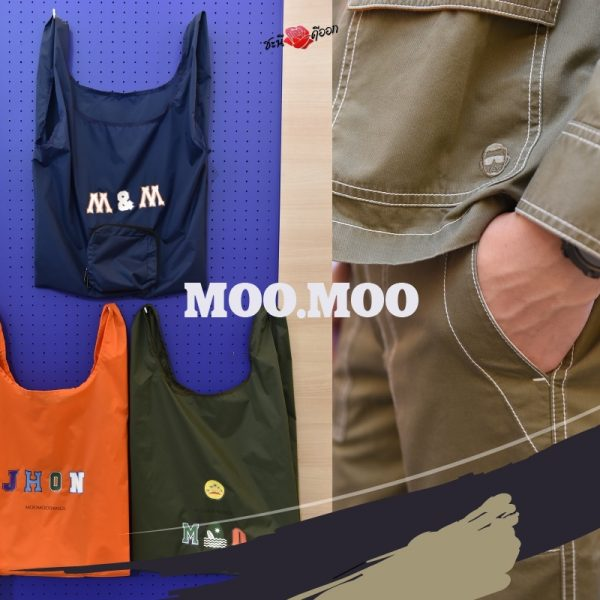 moo 2020/1 Collection