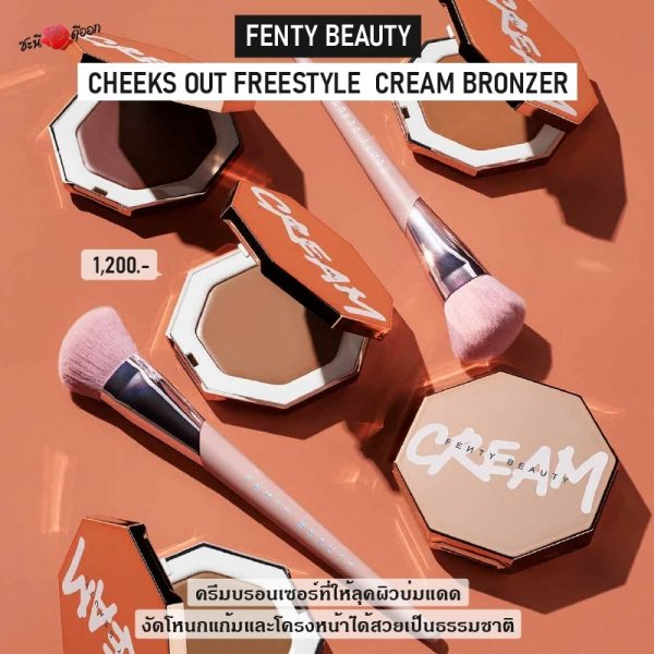 Fenty Beauty Cheeks Out Freestyle Cream Bronzer