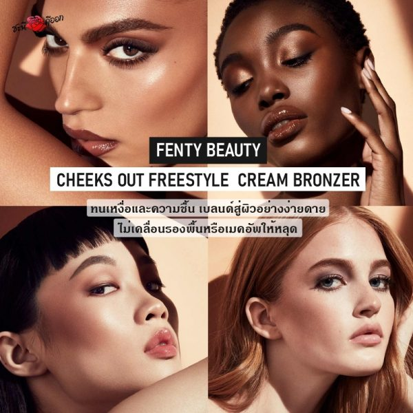 Fenty Beauty Cheeks Out Freestyle Cream Bronzer Swatch 4 skin tone on face