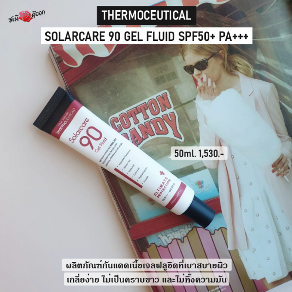 THERMOCEUTICAL Solarcare 90 Gel Fluid SPF50+ PA+++ Product