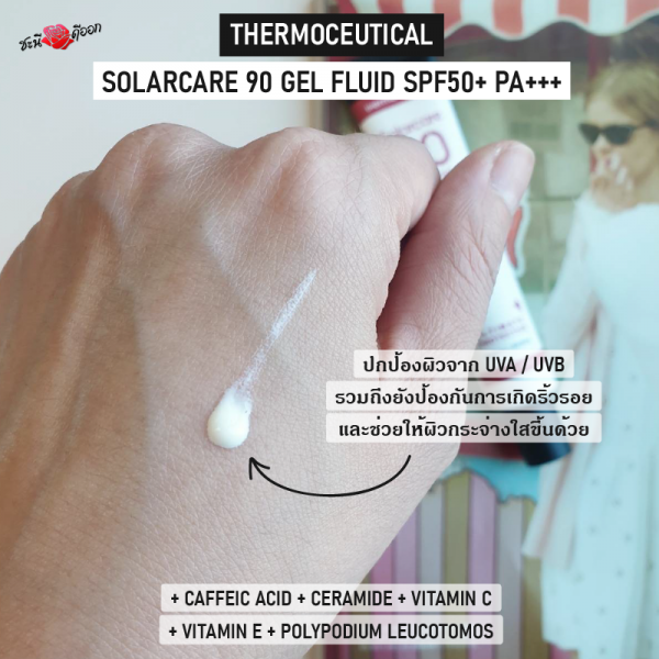 THERMOCEUTICAL Solarcare 90 Gel Fluid SPF50+ PA+++ White Texture