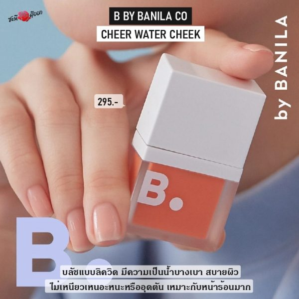 b by banila co cheer water cheek orange