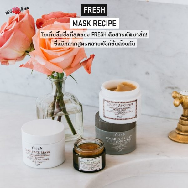 fresh mask recipe product