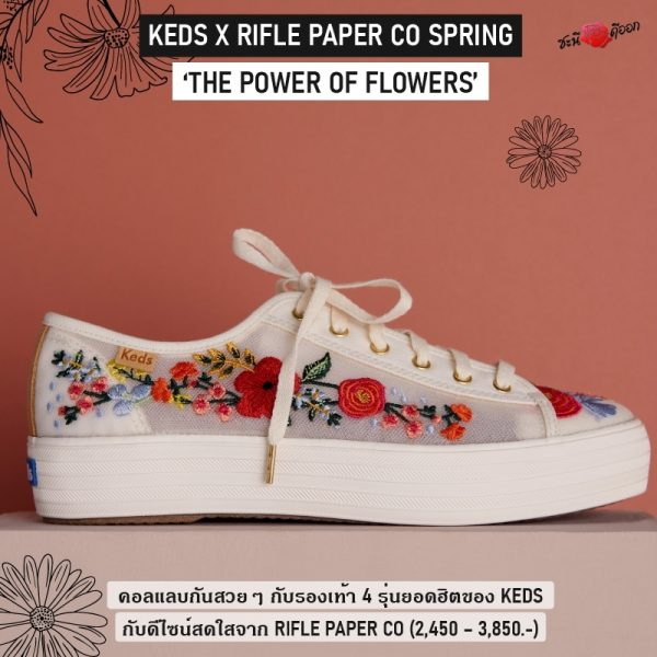 keds x rifle paper co spring the power of flowers : Triple Kick