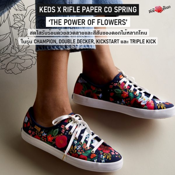 keds x rifle paper co spring the power of flowers :Kickstart