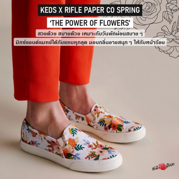 keds x rifle paper co spring the power of flowers : Double Decker