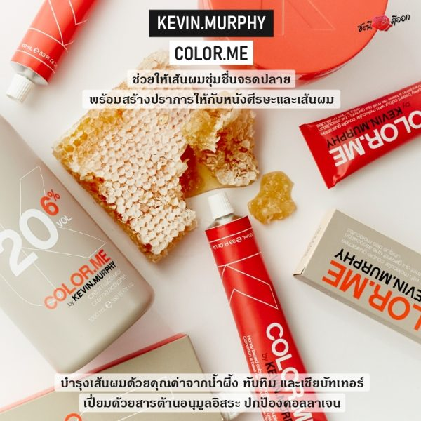 kevin.murphy color me hair color product honey