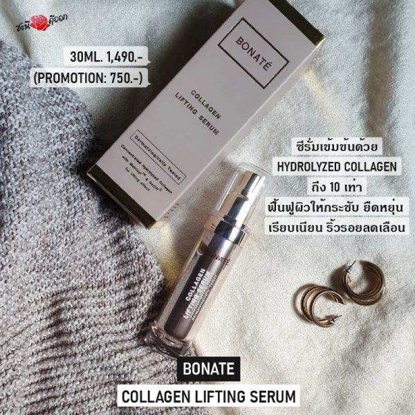 bonate serum-PIC 1