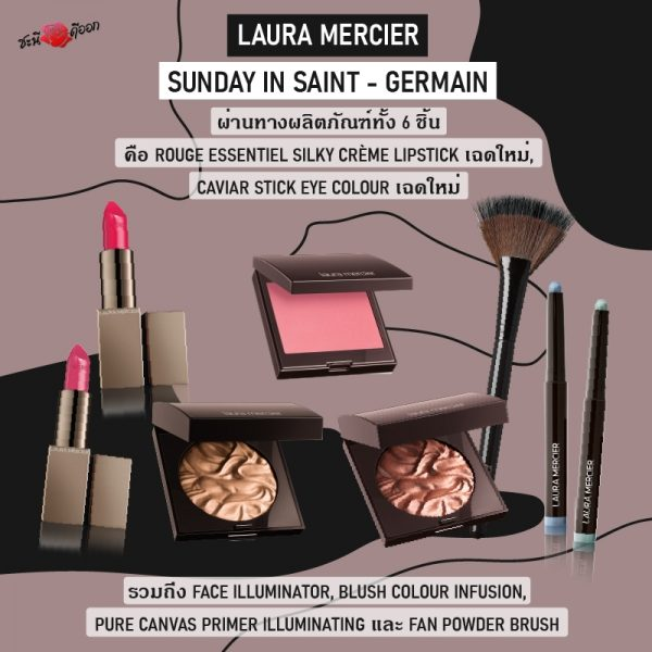 laura mercier sunday insaint germain all collection - CREME LIPSTICK-STICK EYE COLOUR-BRUSH-FACE ILLUMINATOR,BLUSH COLOUR INFUSION,PURE CANVAS PRIMER ILLUMINATING