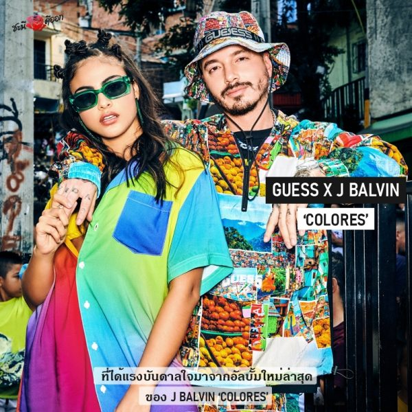 GUESS X J BALVIN 'COLORES' collection man and woman