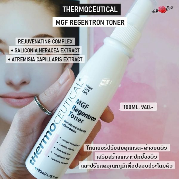 THERMOCEUTICAL MGF REGENTRON TONER