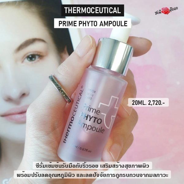 THERMOCEUTICAL PRIME PHYTO AMPOULE