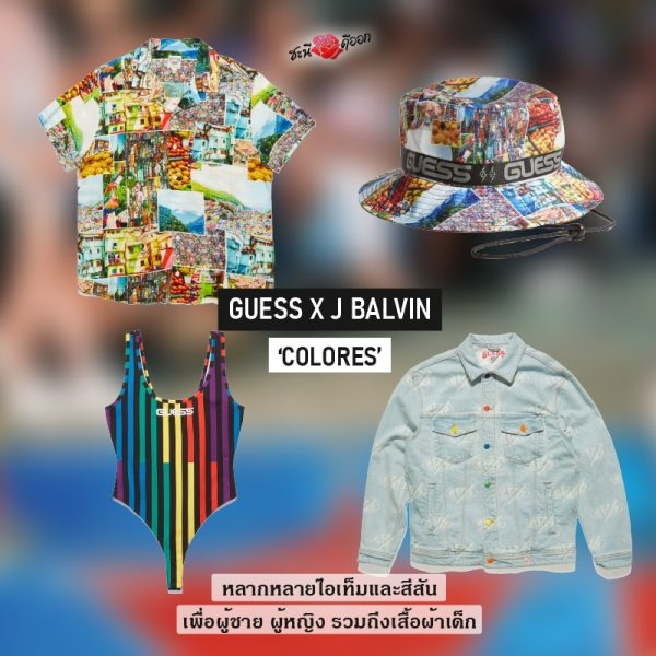 GUESS X J BALVIN 'COLORES'-Street-style- shirt-hat-swimsuit-jecket