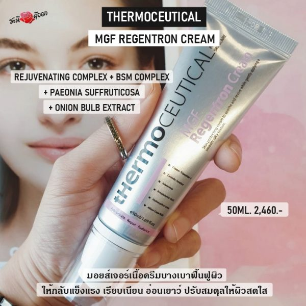 THERMOCEUTICAL MGF REGENTRON CREAM