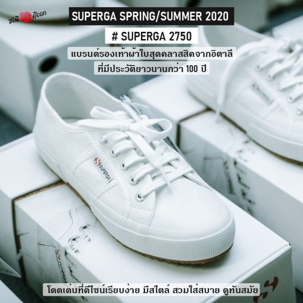 SUPERGA SPRING/SUMMER 2020-SUPERGA 2750