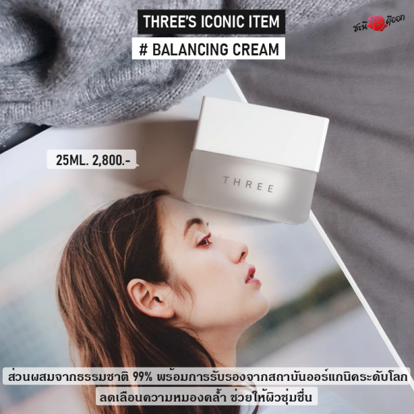 THREE 'S ICONIC ITEM BALANCING CREAM Product