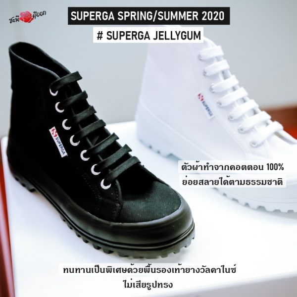 SUPERGA SPRING/SUMMER 2020 - SUPERGA JELLYGUM