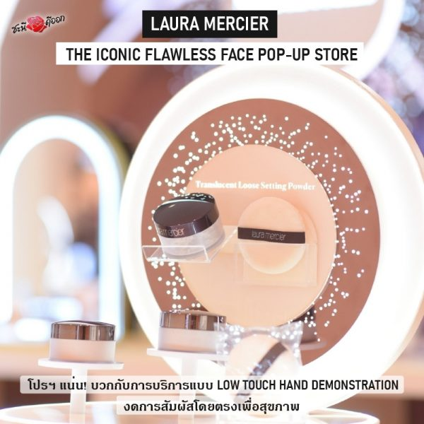LAURA MERCIER The iconic Flawless Face Pop-up Store-PIC 3