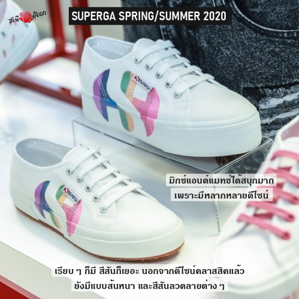 SUPERGA SPRING/SUMMER 2020- platform sneaker white and design
