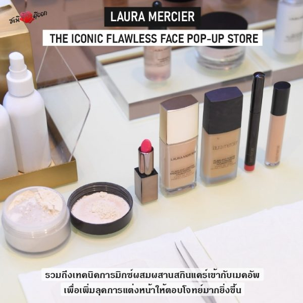 LAURA MERCIER The iconic Flawless Face Pop-up Store