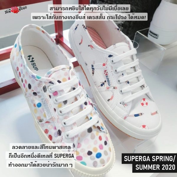 SUPERGA SPRING/SUMMER 2020 sneaker white and pastel design