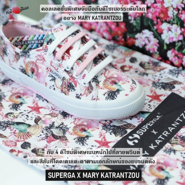 SUPERGA SPRING/SUMMER 2020-SUPERGA XMARY KATRANTZOU