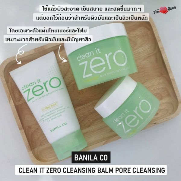BANILA CO CLEAN IT ZERO CLEANSING BLAM PORE CLEANSING ALL PRODUCT