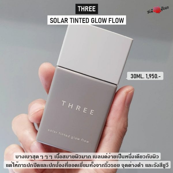THREE SOLAR TINTED GLOW FLOW 30ML. 1,950.-