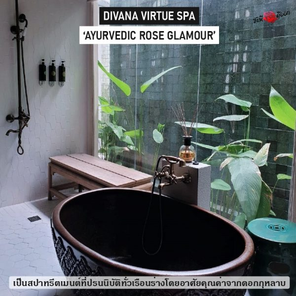 DIVANA VIRTUE SPA AYURVEDIC ROSE GLAMOUR