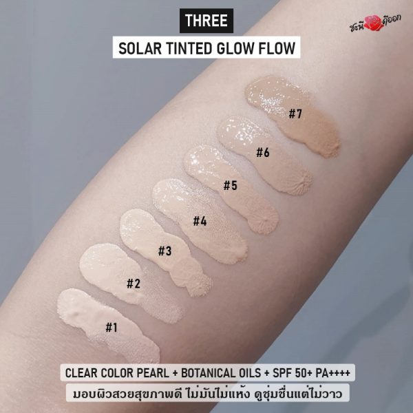 THREE SOLAR TINTED GLOW FLOW 7 เฉดสี