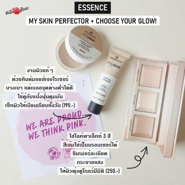 ESSENCE SPRING/SUMMER 2020-MY SKINPERFECTOR + CHOOSE YOUR GLOW!