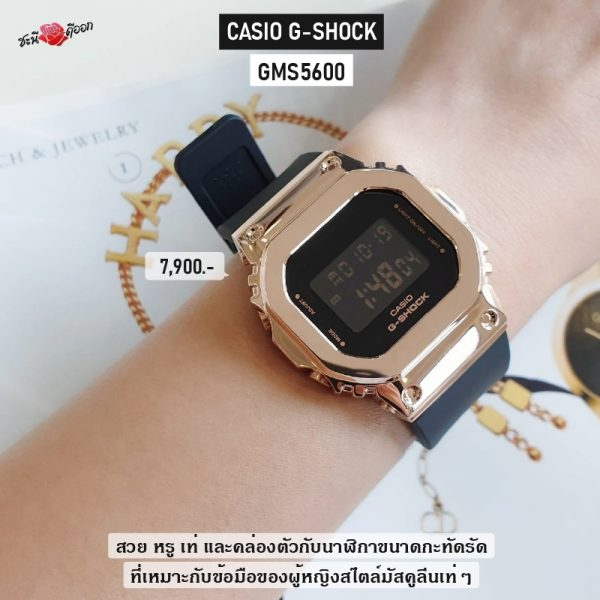 CASIO G-SHOCK GMS5600 PIC 1