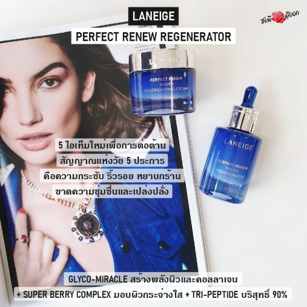 LANEIGE PERFECT RENEW REGENERATOR PIC1