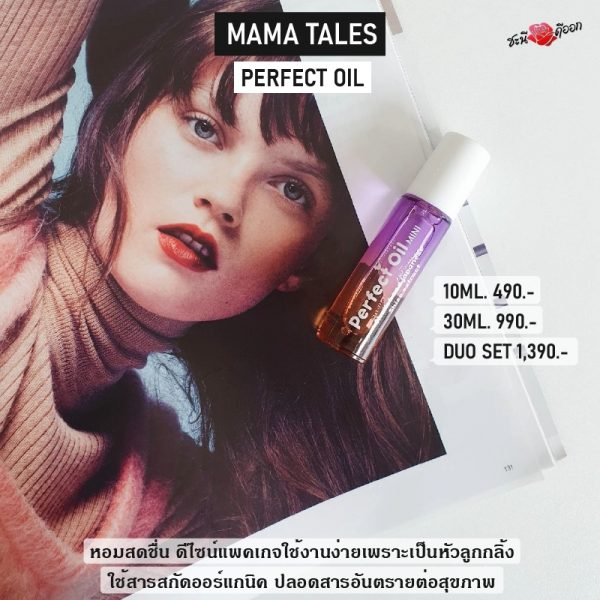 MAMA TALES PERFECT OIL PIC 2