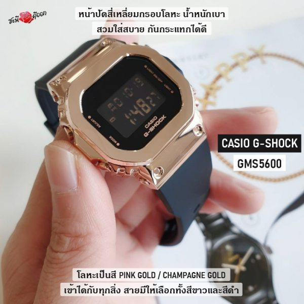 CASIO G-SHOCK GMS5600 PIC 2