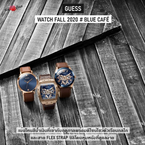 GUESS WATCH FALL 2020 #BLUE CAFE'