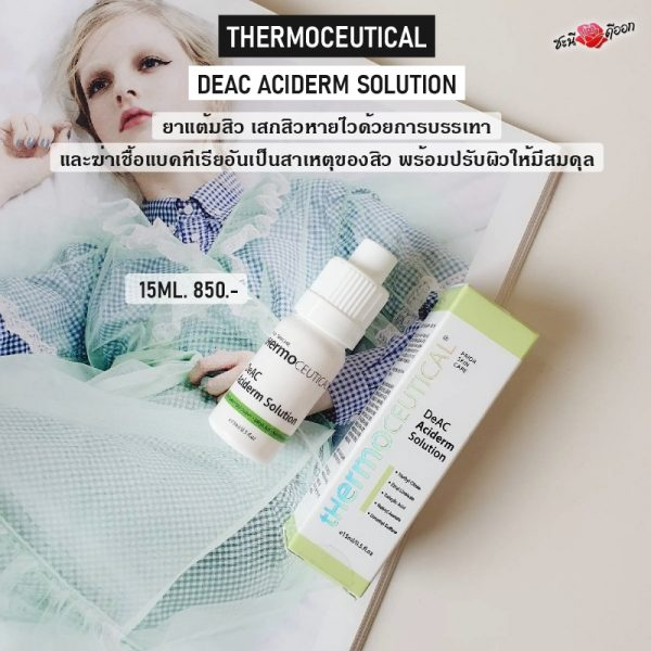 THERMOCEUTICAL DEAC ACIDERM SOLUTION -PIC1