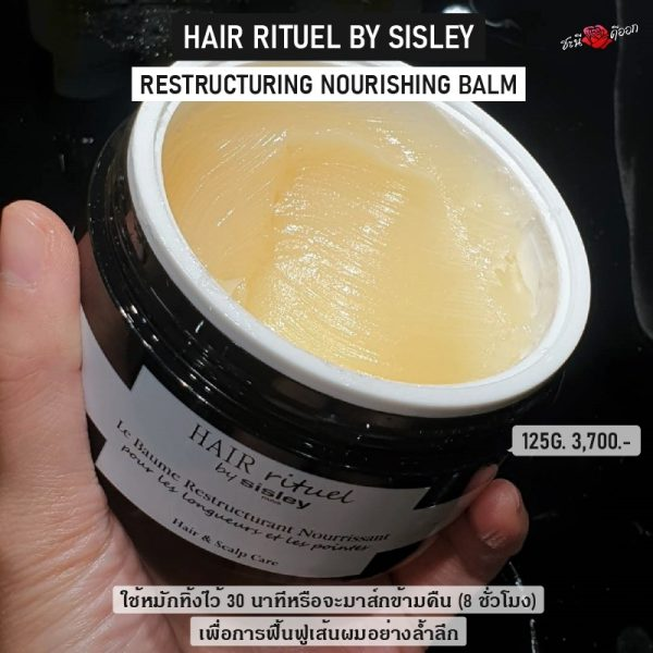 HAIR RITUEL BY SISLEY RESTRUCTURING NOURISHING BLAM เนื้อสัมผัส