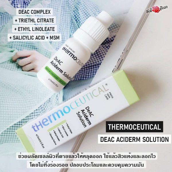 THERMOCEUTICAL DEAC ACIDERM SOLUTION-PIC 2
