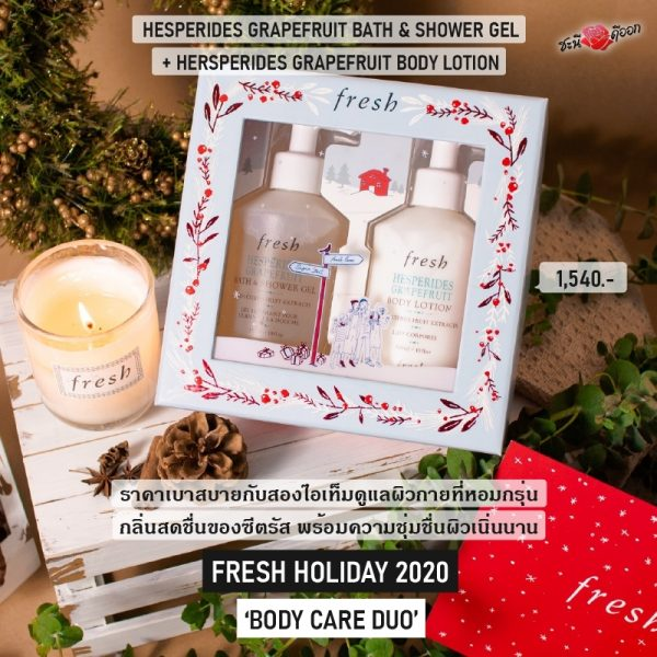 Fresh Holiday 2020 'Body Care Duo'